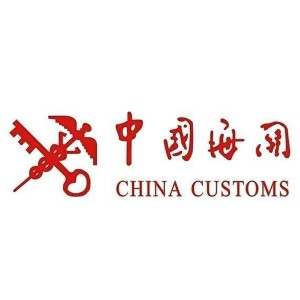 Textile Customs Declaration
