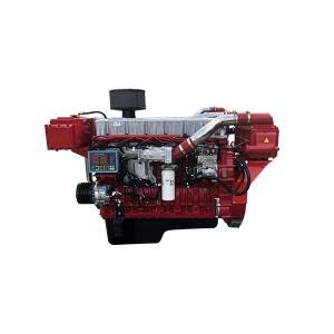 CAMC Marine Propulsion Engine