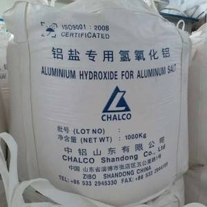 ATH For Aluminum Salts