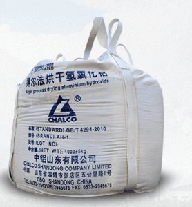 Dried Aluminum Hydroxide