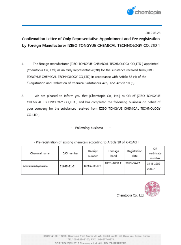Congratulations on Zibo Tongyue Chemical Technology has finished the pre-register of K-REACH