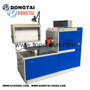 Test Bench Factory | China Test Bench Manufacturers, Suppliers