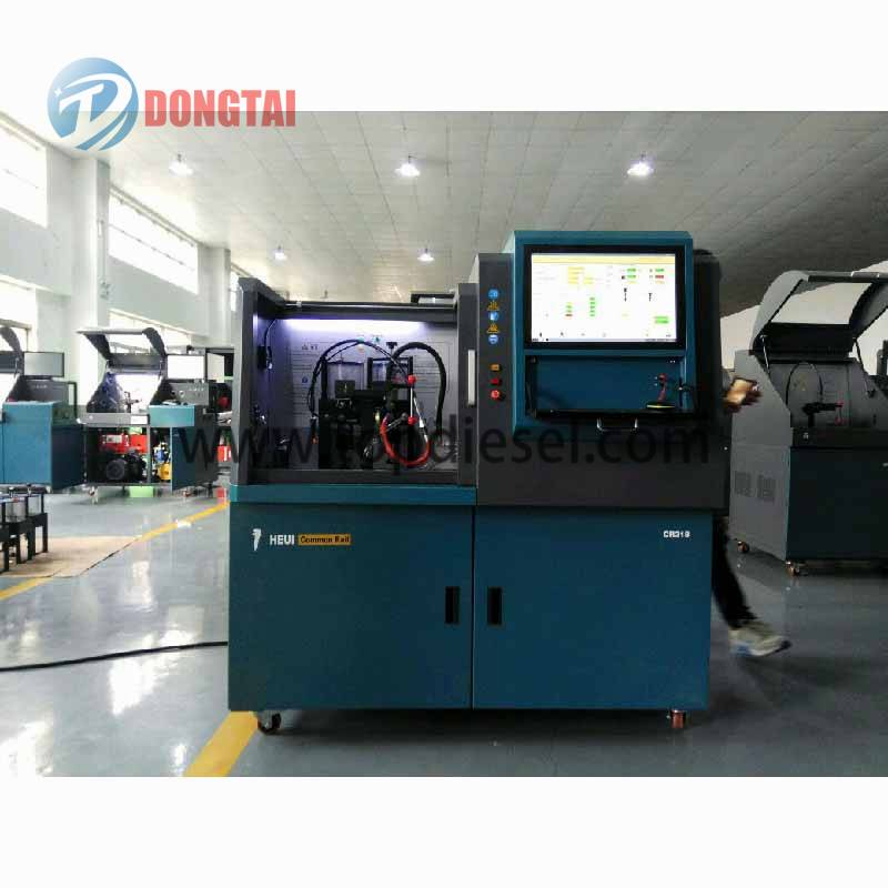 China Factory Supply Diesel Fuel Tank Cleaning Tester