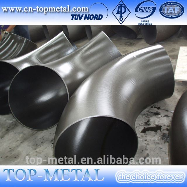 din 2605 standard carbon steel pipe elbow