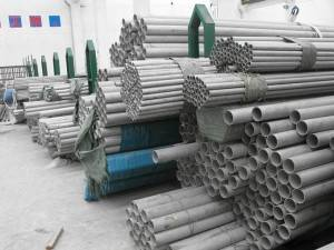 HIGHLY USED STAINLESS STEEL PIPE