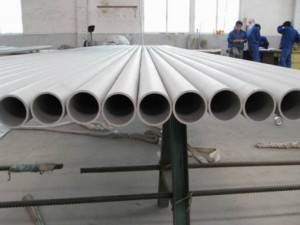 Astm A312 Gr.tp304l Stainless Steel Pipe
