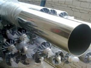 Low Price Stainless Steel Ss316 Pipe
