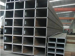Shs Hollow Section Square Steel Pipe