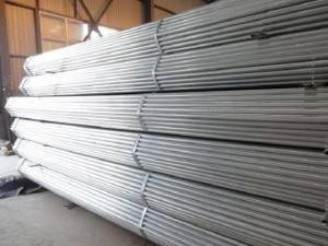 Low Price Galvanized Steel Pipe
