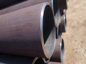 Seamless pipe manufacturer