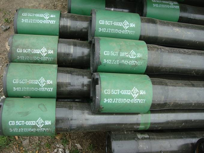 Supplier of oil casing Featured Image