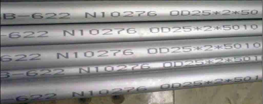 En 10217 P235 Tr1 Welded Steel Pipes -