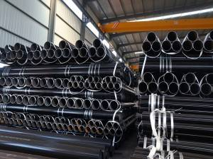 Normal seamless steel pipe