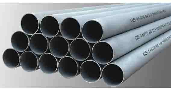 Large Diameter Corrugated Steel Pipe -