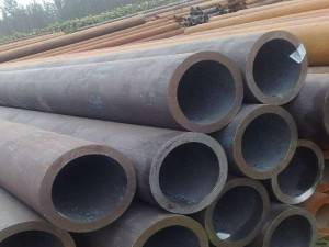 Small diameter thick wall carbon steel seamless pipe