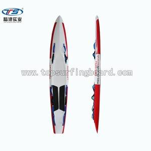 Surf Rescue Board- (RB04)