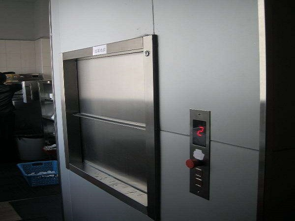 Cheap PriceList for Freight Elevator 2000kg -