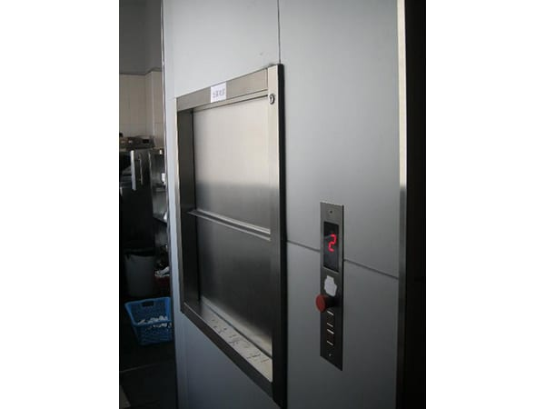 High reputation Dumbwaiter Lift Price -