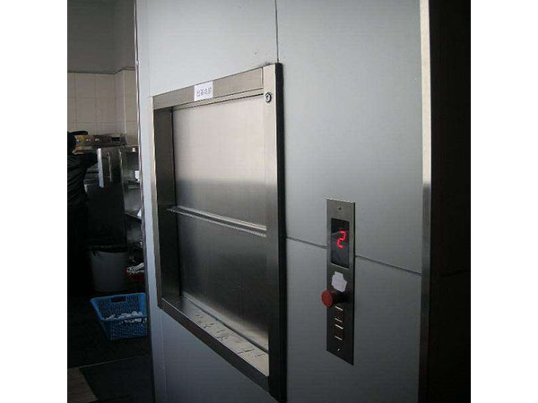 OEM/ODM Factory Outdoor Lift Elevators -