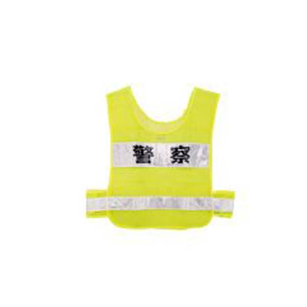 Wholesale Price China Warning Tape Red White - Reflective Vest – Xiangxi