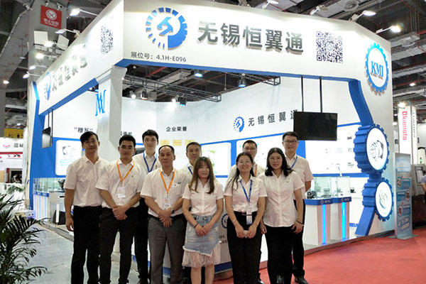 21st China International Industrial Exposition
