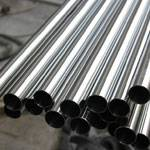 ASTM A312 SS 304 Seamless Pipe
