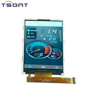 Factory made hot-sale 10 Inch Lcd Display Module - Small sized screen,H28B03-00Z – tsont