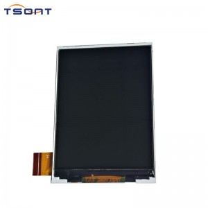 Small sized screen,H32B17-00Z