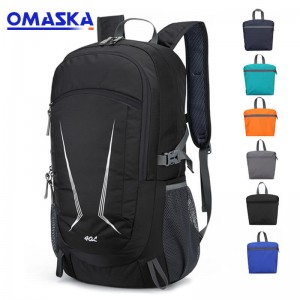 2020 New Folding Backpack Portable Ultralight Waterproof Outdoor Multifunction Storage Folding Bag