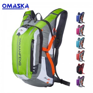 Outdoor supplies water bag shoulder bag durable sports cycling bag super light backpack mountain bike bag water bag