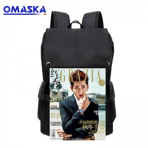 Online Exporter Custom Suitcase Cover - New travel backpack computer backpack men's student bag waterproof usb male backpack wholesale custom Korean version – Omaska