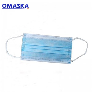 Disposable medical surgical masks ( sterile )