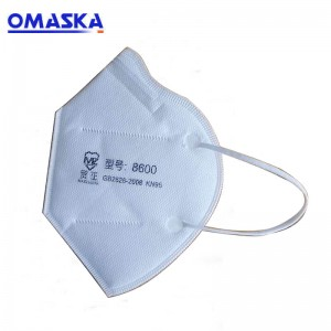 Disposable Civilian KN95 Masks 6 layers superior quality