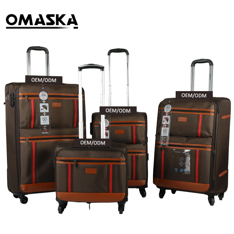 A brief introduction to the Omaska luggage factory