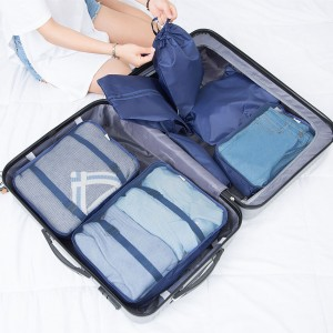 Travel storage bag luggage storage bag 7 sets of travel sorting bags clothing clothes storage bag set seven sets