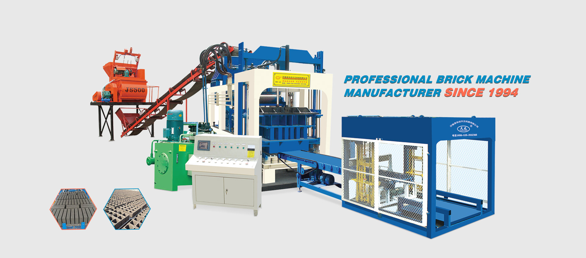 professional brick machine manufacturer since 1994