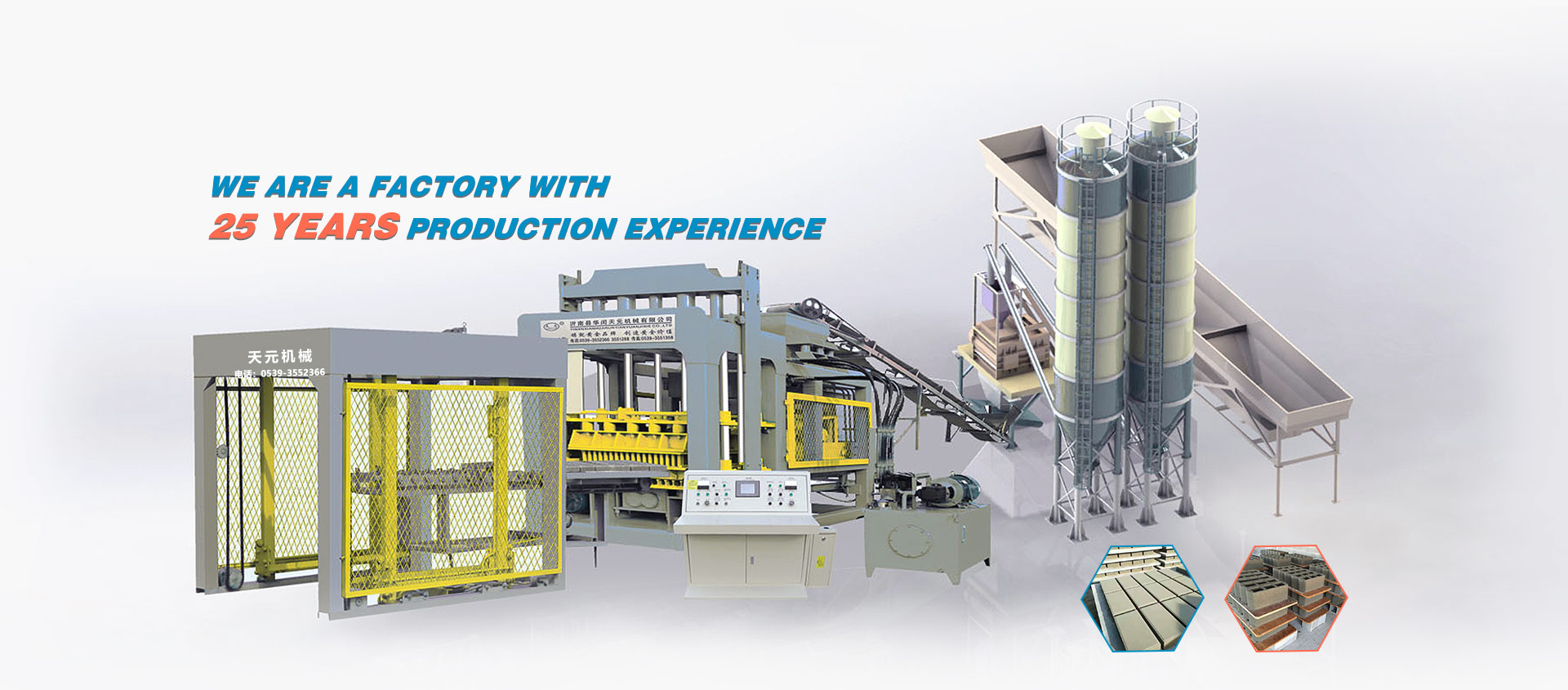 We are a factory with  25 years production experience