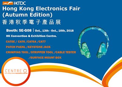 Our HK Electronics Fair ( Autumn Edition) has been the distinctive platforms where buyers alike explore business opportunities