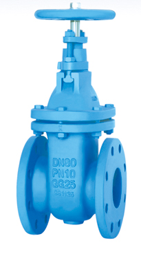 Flanged End Non-Rising Stem Gate Valves-BS3464