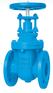 Flanged End Non-Rising Stem Gate Valves-BS5150 PN16 Featured Image