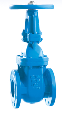 Flanged End Rising Stem Gate Valves-BS5150 PN16