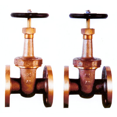 JIS F7367-F7368 Marine Bronze Rising Stem Gate Valves