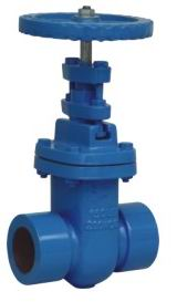 Screw End Non-Rising Stem Gate Valves-MSS SP-70 125LB