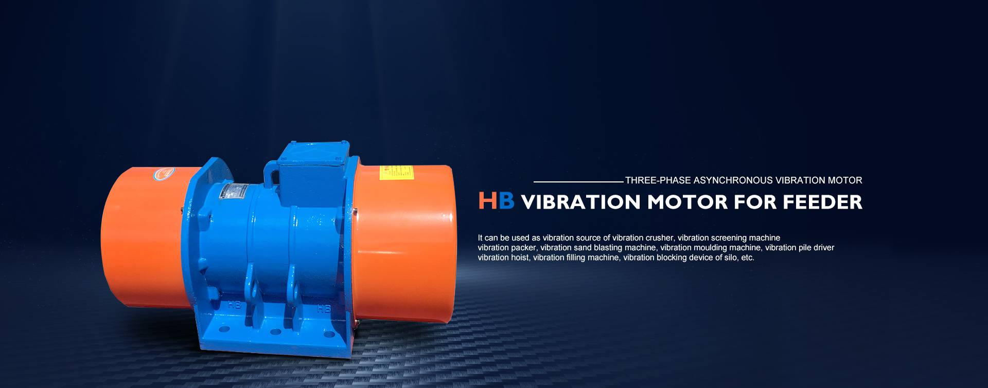 HB vibration motor for Feeder