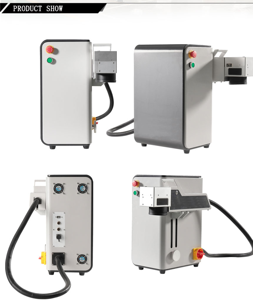 Portable-Fiber-Laser-Marking-Machine_02