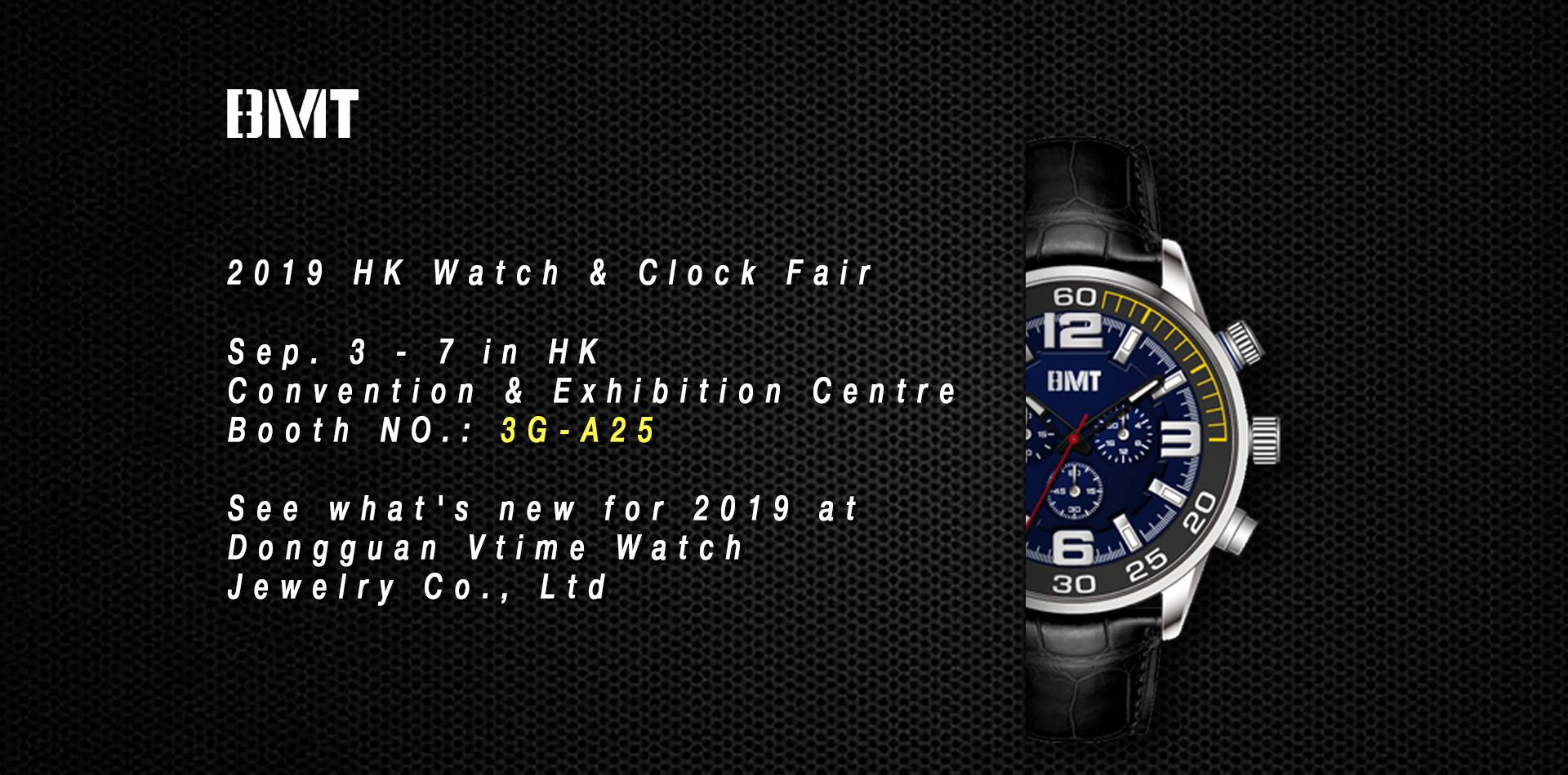 1-Vtime-at-hk-watch-fair-2019