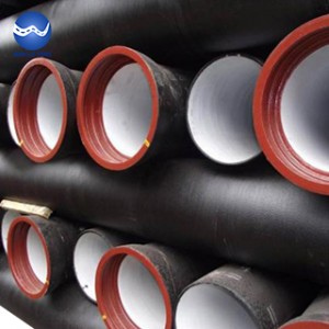 Centrifugal ductile pipe