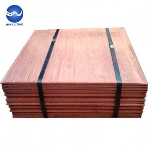 Electrolytic copper cathode