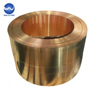 Low beryllium copper