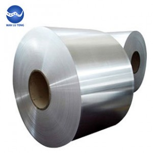 Medical aluminium strip